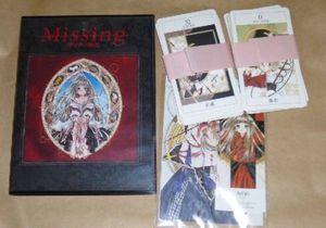 ドラマCD Missing 呼び声の物語(CD タロットカード,ポストカード,しおり/緑川光,田村ゆか