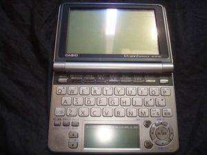 CASIO XD-GP7250 EX-word DATAPLUS4 英語フランス語