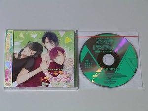 アニメイト限定盤BLCD★インモラル トライアングル Case.2