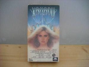オリビア ニュートンジョン XANADU VHS
