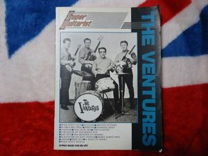 ザ・ベンチャーズ THE VENTURES スーパーギタリスト Super Guitarist スコア 楽譜