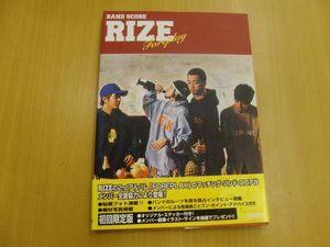 バンドスコア RIZE FOREPLAY   Z
