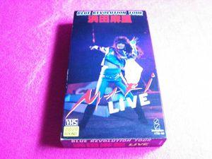 ◎浜田麻里/VHS・初版/BLUE REVOLUTION TOUR☆