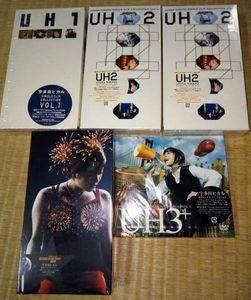 宇多田ヒカル ビデオクリップ集などいろいろまとめセット dvd vhs 計5本