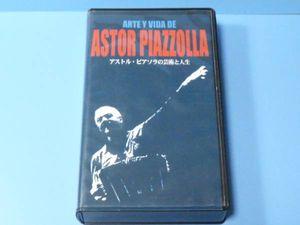 アストル・ピアソラの芸術と人生 VHSビデオ ASTOR PIAZZOLLA