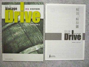 GK47-096 いいずな書店 英文法・語法 実践問題集 2012 計2冊