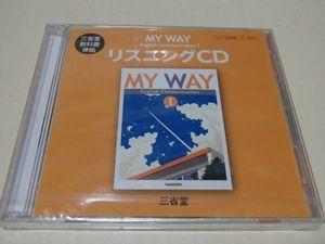 三省堂 リスニングCD MY WAY