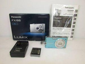 【YDC0004】★Panasonic LUMIX DMC-FX66-A 1410万画素/光学5倍★中古