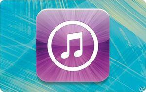 iTunes ギフトコード1000円分 (コードのみ)