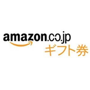 ◆ Amazonギフト券 2000円分 番号通知 送料無料 ◆