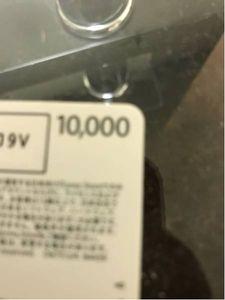 iTunesコード2万円分 18000