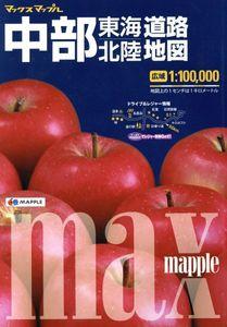 中部東海北陸道路地図 3版 マックスマップル/昭文社(その他)