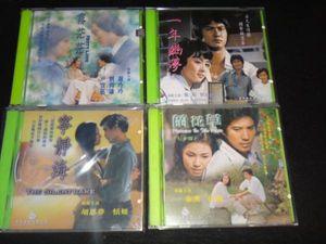 古い台湾映画のビデオCD 4作品セット ⑤  現品限り