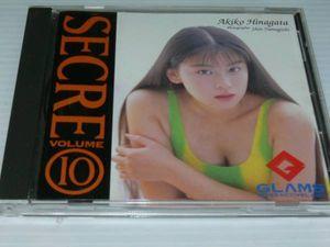 中古CD-ROM 雛形あきこ フォトCD SECRE