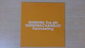 The 6th SHINHWA CHANGJO Fanmeeting 神話創造 ファンミ VCD