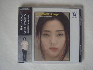 YELLOWS 2.0 TOKYO ハイブリッド版
