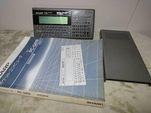 SHARP シャープ ポケットコンピューター PC-G815 / ポケコン / 取扱説明書付