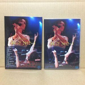 Blu-ray 中島みゆき 縁会 2012-2013 LIVE