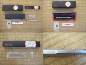【超美品】rotring 多機能ペン(黒色と赤色ボールペン シャープペン&PDAスタイラス)
