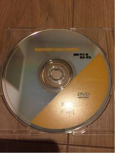 【1円】僧帽弁閉鎖不全症の病態評価 獣医 DVD 犬 猫 小動物 インターズー interzoo 心臓