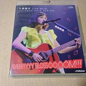 送込 初回限定版 大原櫻子 ファーストコンサートツアー2015