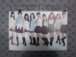K610●AKB48「AKBがいっぱい ザ・ベスト・ミュージックビデオ」3枚組Blu-ray 写真付き