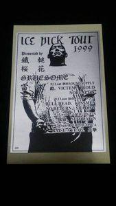 ■希少■1999年/ICE PICK TOURステッカー/鐵槌/桜花/GRUESOME/雷矢/壬生狼 ステッカーNO.