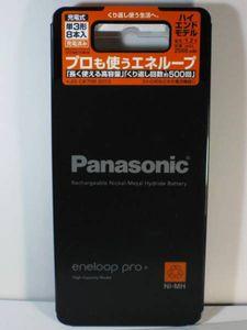 ■ Panasonic 単3形 8本パック ハイエンドモデル (BK-3HCD/8)