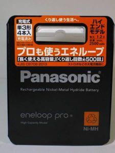 ■ Eneloop PRO 単三型4本組 2500mAh (BK-3HCD/4)