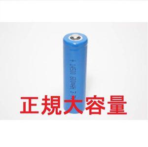 ★ 割引有新品 正規大容量 14500 リチウムイオン 充電池