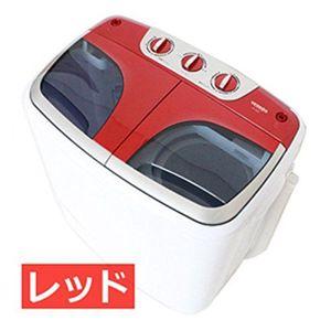 【未チェックジャンク品】2.2kg二層式洗濯機【色選択不可】 A001JC