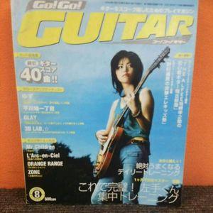 006-64/ゴー!ゴー!ギター2004年8月号 簡単スコア40曲!!/2004年7月27日発行