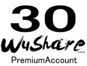 Wushare30日プレミアム