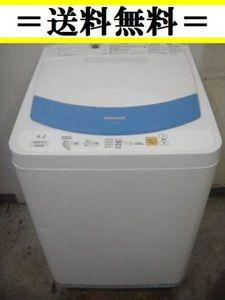 【格安!!!送料無料】National★全自動洗濯機 4.2Kg★NA-F42M8 #0468