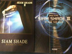 SIAM SHADE II & III スコア シャムシェイド