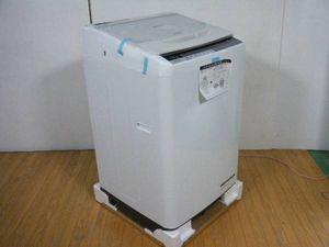 ◎h3-9 日立 全自動洗濯機 BW-V80A-W ホワイト ビートウォッシュ 洗濯8.0kg