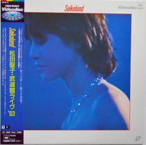 ①LD SONY 松田聖子・武道館ライブ 1983年