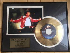 マイケルジャクソン 限定ゴールデンディスク シリアルナンバー付