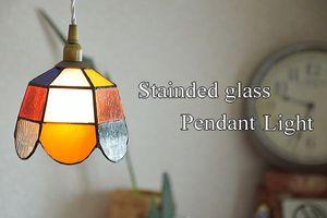14X2 ステンドグラス/カラフル/吊り下げ/ペンダントライト/LED対応/天井照明/ランプ/アン