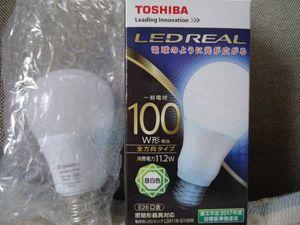数3 東芝 LDA11N-G/100W 電球型LEDランプ(昼白色) 一般電球タイプ 全方向