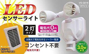 照射位置自由 電気代0円 LED2灯 防犯センサーソーラーライト 白