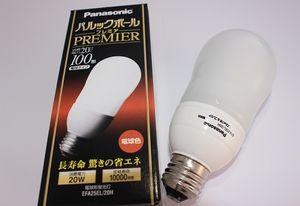 電球型蛍光灯 EFA25EL/20H  電球色 電球100形 E26口金 2個
