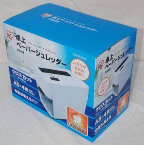 新品 即決 IRIS アイリスオーヤマ 卓上ペーパーシュレッダー P54E A5コピー用紙4枚 コン