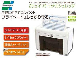 =送料無料=01■ナカバヤシ クロスシュレッダー_NSE-T06W■A4_CD・カード・CD/DVDを3分割