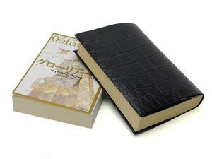分厚い文庫本用リサイクルレザーブックカバー★650頁まで対応★型押しブラック