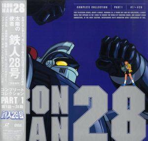 B00022323/【アニメ】LD7枚組ボックス/「鉄人28号/コンプリートコレクションPart1」