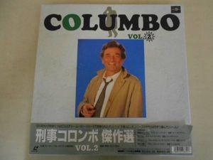 B00020381/【洋画】LD4枚組ボックス/「刑事コロンボ 傑作選 Vol.2」