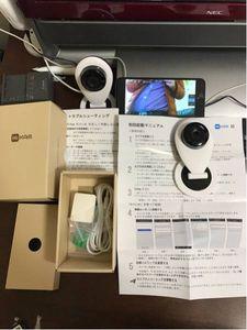 HiKam S5無線ネットワークカメラ IPカメラ 日本語APP/サポートセンター