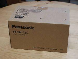 【新品・未開封】 ネットワークカメラ BB-SW172A Panasonic パナソニック