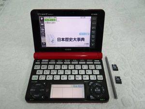 CASIO EX-word XD-N6000 レッド メモリーカード×2枚 中古